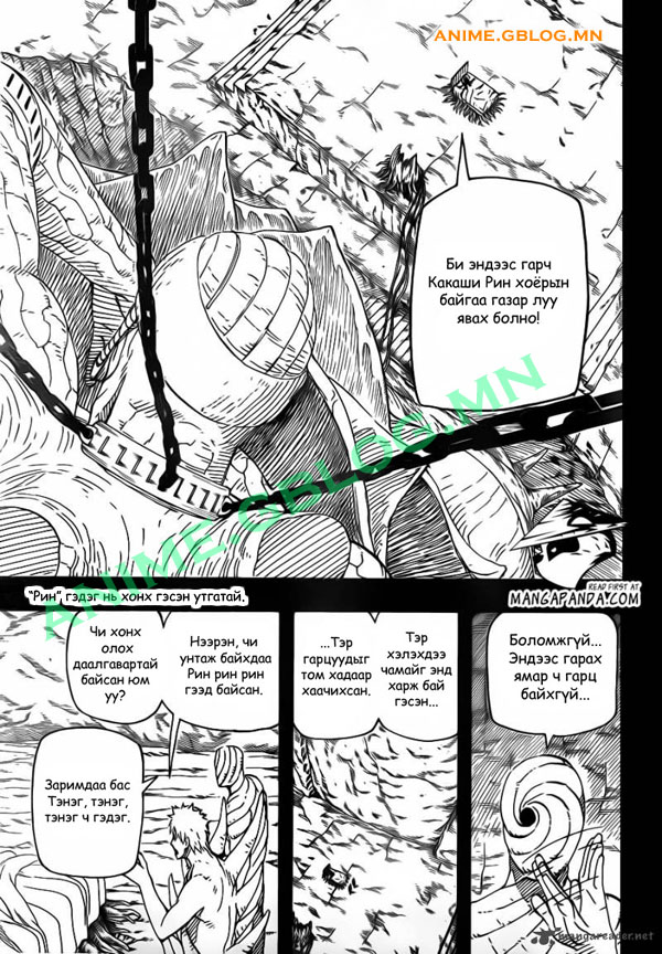 Japan Manga Translation - Naruto - 603 - Rehabilitation - 2